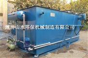 养殖屠宰废水专用气浮设备