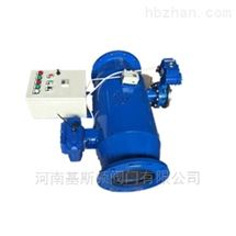 直通式全自动定时反冲洗排污过滤器