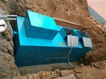 乡镇企业污水处理设备价格