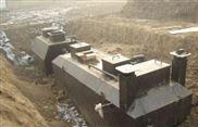地埋式专科医院一体化污水处理设备