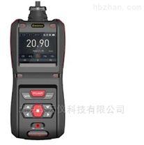 手持式VOC氣體檢測儀