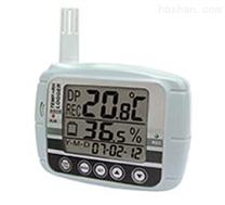 台灣衡欣AZ8806記憶式大屏幕溫度計