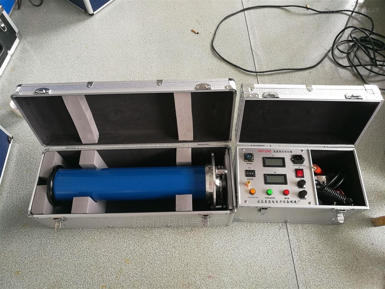 DR直流高压发生器