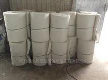 矽酸鋁纖維氈管道保溫隔熱材料