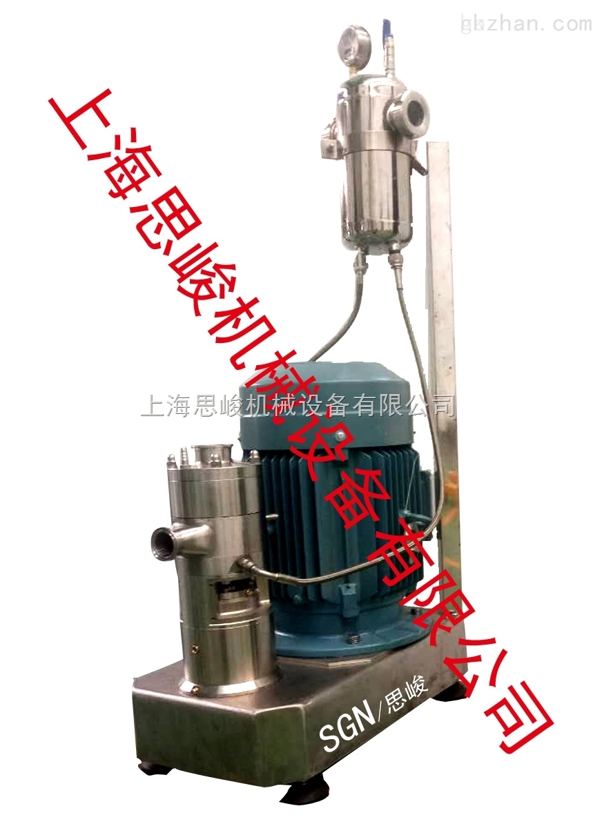 研磨乳化机