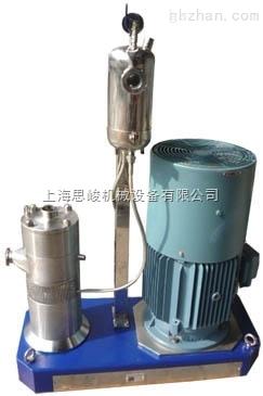 四级管线式植物甾醇高速乳化机