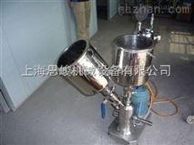 高壓流體納米勻質機