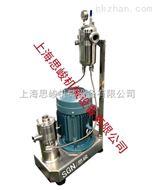 高速乳化机