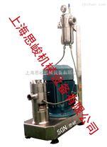 連續式廢液處理乳化機
