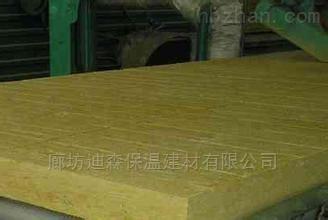 防水岩棉板厂家/岩棉保温板生产商
