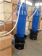 如克环保 潜水优质潜水、立式化工轴流泵