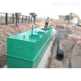 地埋式洗涤中心污水处理设备多少钱