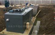 河北乡镇医院污水处理设备