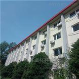 建筑专用外墙涂料