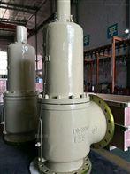 山西氨用、液化气安全阀