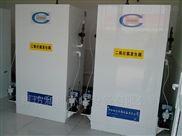 大型汙水廠消毒裝置二氧化氯發生器說明書