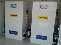 一體化複合二氧化氯發生器供應商