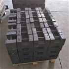 香河县5公斤搅拌站砝码-5Kg铸铁砝码价钱