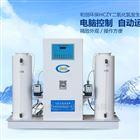 二氧化氯发生器/污水厂水处理消毒设备