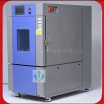 製溫製濕式高低溫交變濕熱機直銷/維修廠家