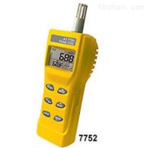 台灣衡欣AZ77532二氧化碳測試儀