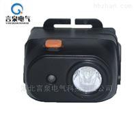 强光防爆头灯SW2200微型调光安全帽灯