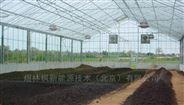 煜林枫太阳能污泥烘干处理系统
