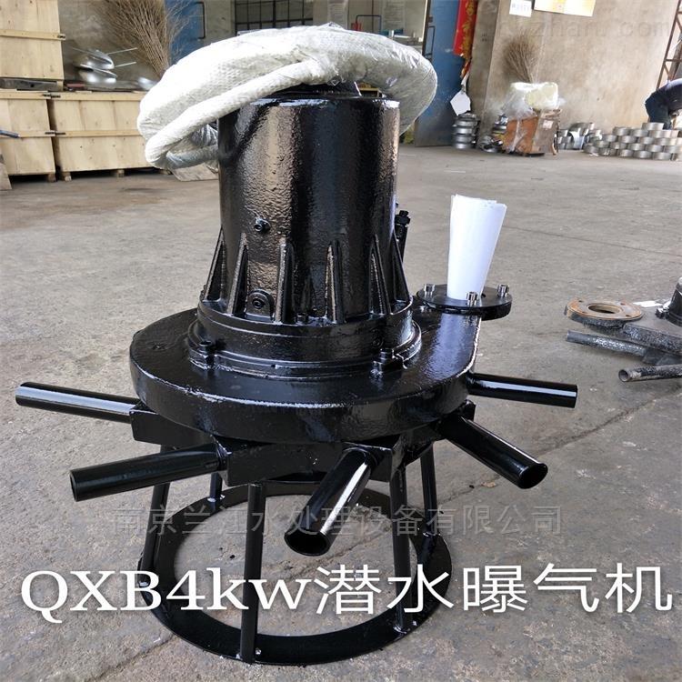 QXB0.75氧化沟潜水曝气机的使用说明