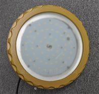 免维护led防爆灯BZD126 50W立杆式平台灯