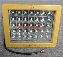 免维护led防爆泛光灯CCD97 50W 150W投光灯