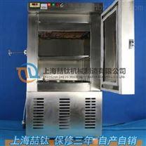DW-25溫度均勻混凝土低溫試驗箱
