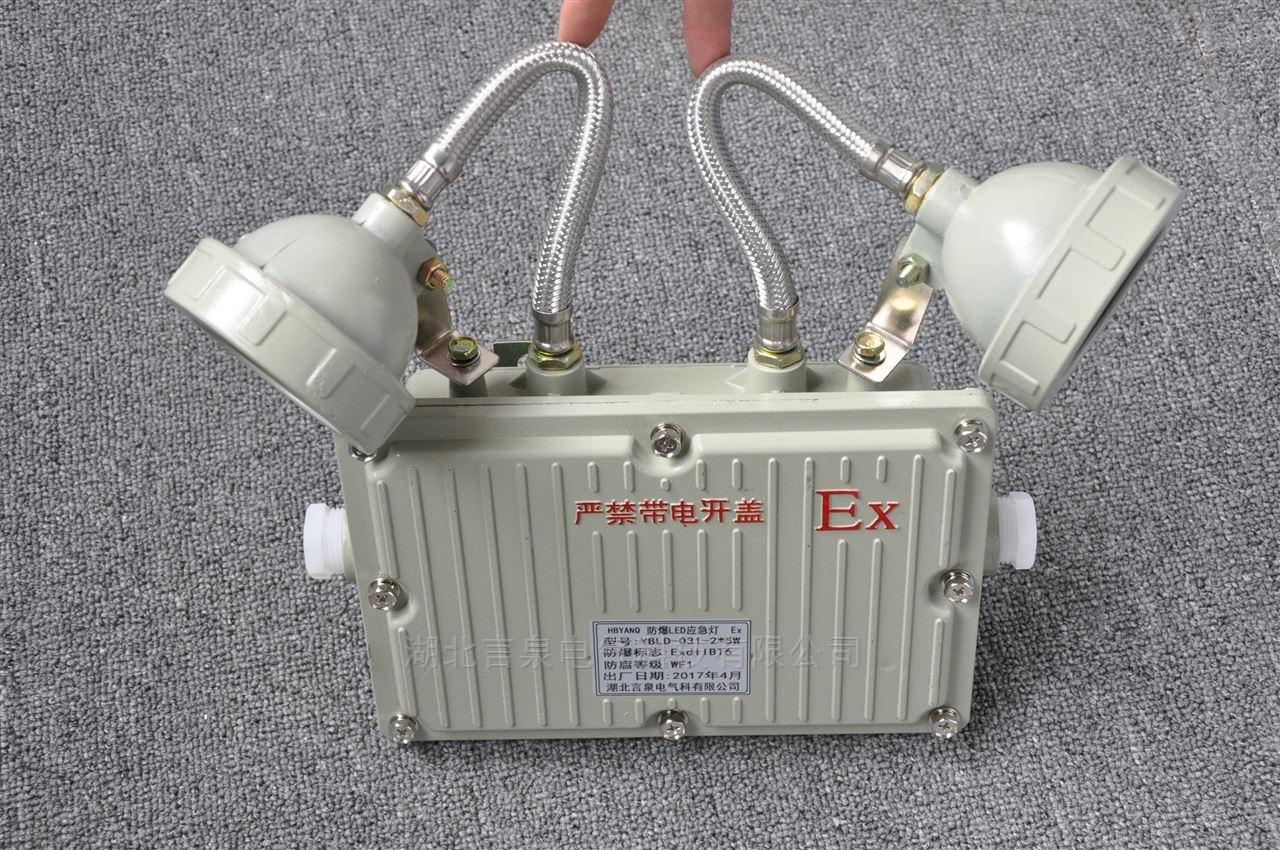 GX9011/9012LED防爆标志灯应急指示灯