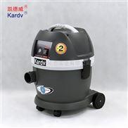 凱德威DL-1020W無塵室工業吸塵器