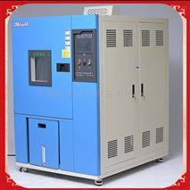 小型恒温恒湿试验箱/调温调湿机