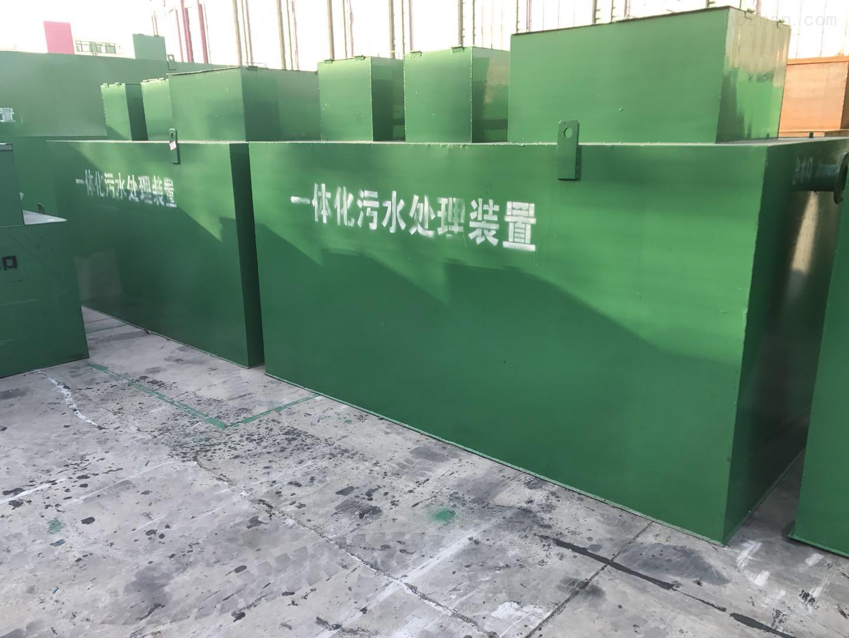 吕梁小型污shuichu理设备安装shuoming