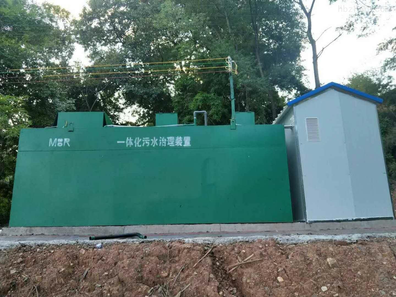 自贡地埋shiwu水chuli设备厂家