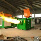 自动工作浇铸型锅炉燃烧机-环保节能燃烧炉