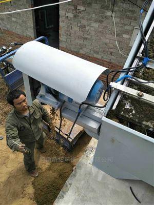 90型養豬場固液分離機