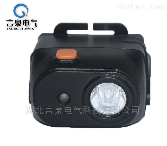 SW2200固态强光安全佩带式防爆头灯