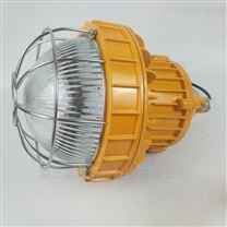 DGS45/127L(a)煤田LED防爆灯
