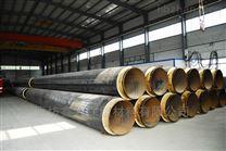 界首市蒸汽管道保溫材料價格優惠