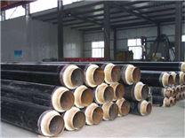 供暖管道保溫材料采購批發價