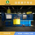 无害化污水处理装置