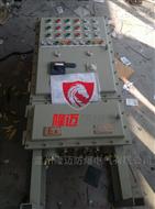 长80cm宽70cm厚25cm防爆配电箱DIIBT4/IP65