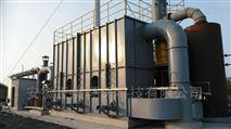 RTO蓄熱式熱力焚燒裝置