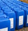 电厂杀菌剂标准 阳离子杀菌灭藻剂