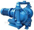 上海DBY型铝合金电动隔膜泵厂家直销