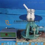 水泥胶砂流动度测定仪型号是NLD-3
