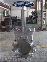 2520不鏽鋼刀型閘閥