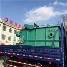 RBF蜡染印花印染废水处理设备 专业厂家促销
